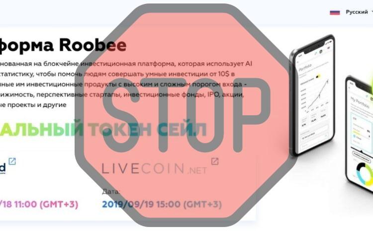 Roobee, roobee.info