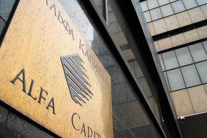 ПИФ Альфа Капитал Акции; Стоимость Пая и Доходность