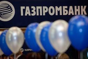 ПИФы Газпромбанка Стоимость Сегодня
