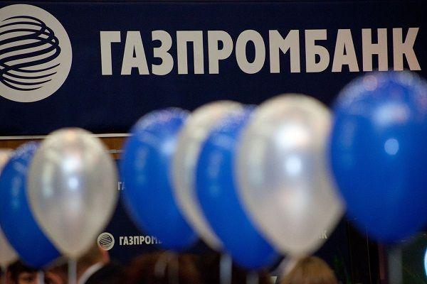 ПИФы Газпромбанка Стоимость Сегодня; Облигации Плюс; Отзывы