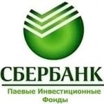 ПИФы Сбербанка Доходность 2017