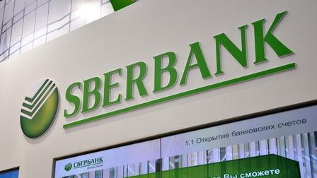 Сбербанк Управление Активами ПИФы Доходность;Биотехнологии