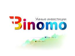 Брокер Binomo Отзывы Развод или Нет; Официальный Сайт