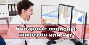 Binpartner партнерская программа бинарных опционов-2
