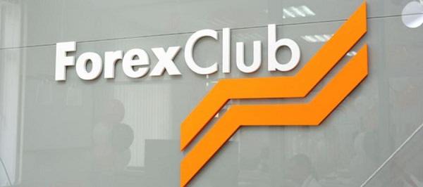 Форекс клуб – функции, финансовые инструменты, возможности
