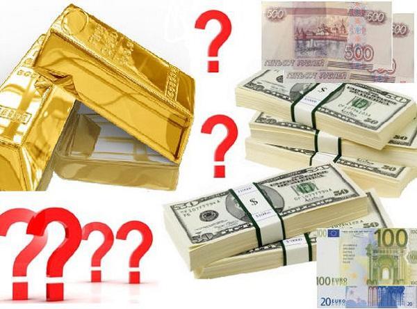 Куда вложить деньги чтобы зарабатывать — банковский депозит, Интернет проекты