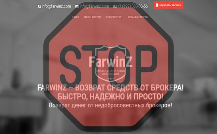 Farwinz