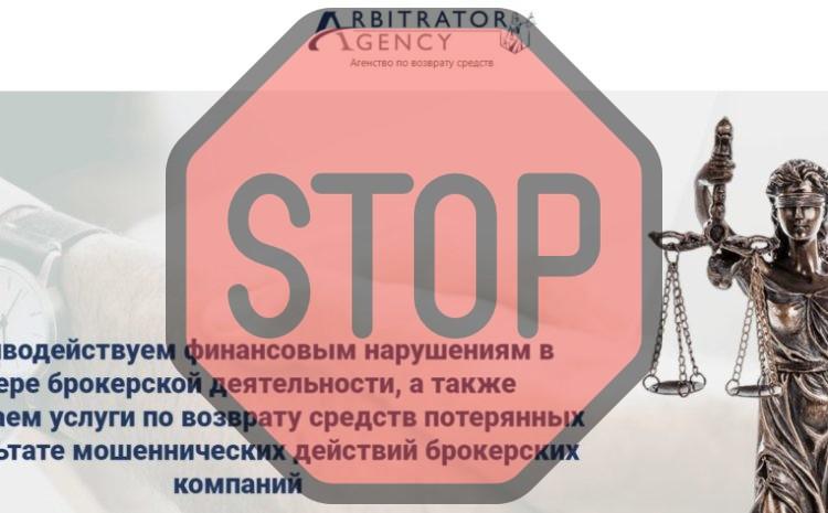 Arbitrator-Agency, arbitrator.agency