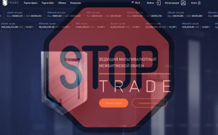 L7 Trade (l7.trade)