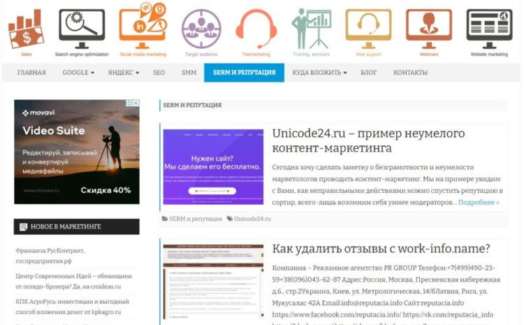 Marketing-Dostupno.ru — контент-маркетинг для руководителя бизнеса