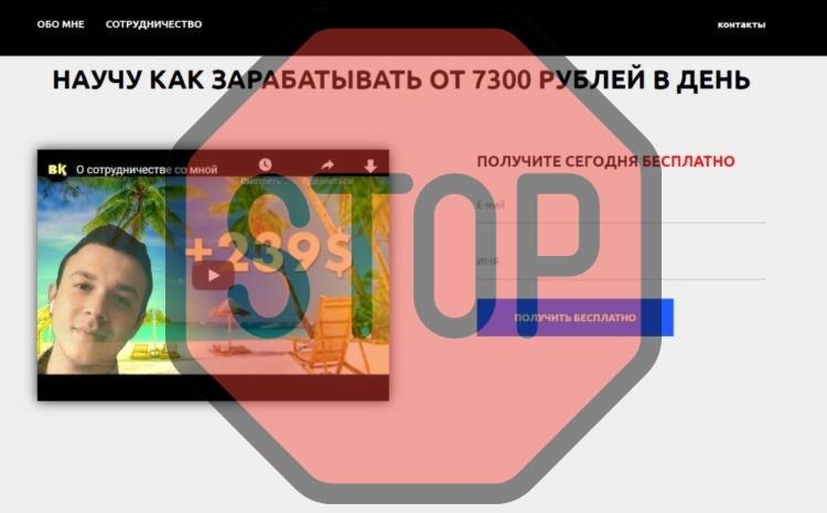 Опасный трейдинг с Владимиром Кузнецовым, vkuz.info