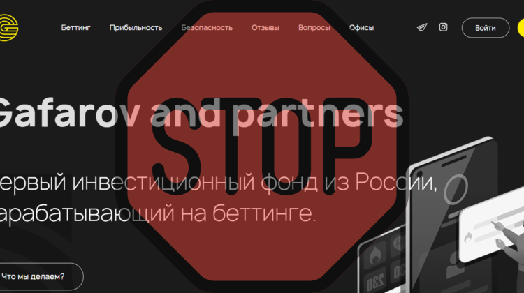 Gafarov and Partners Fund, gap-fin.com