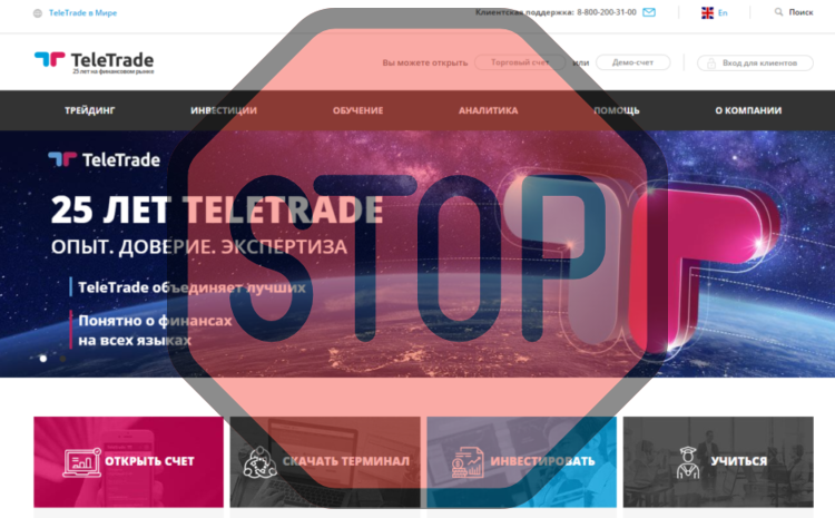 TeleTrade, teletrade-dj.com