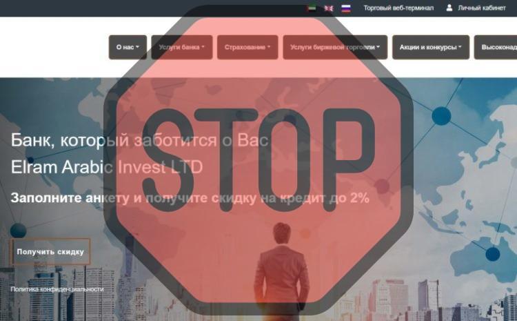 Elram Arabic invest, elraminvest.com