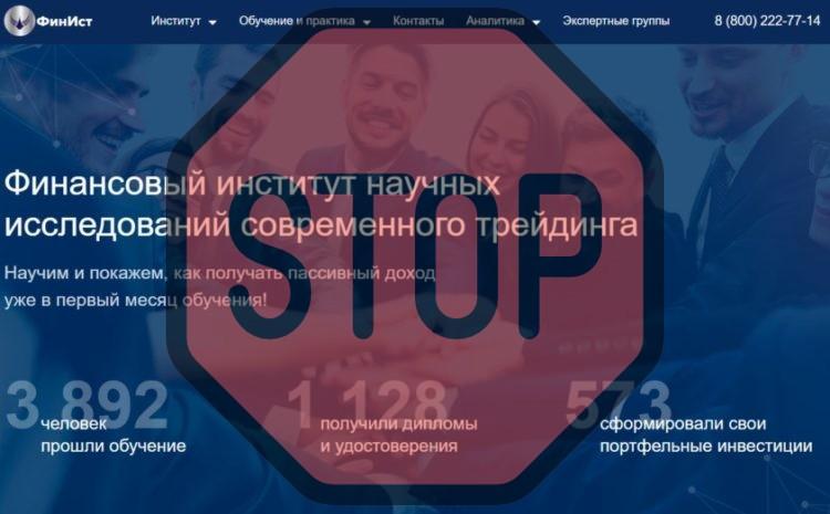 ФинИст, finistut.ru