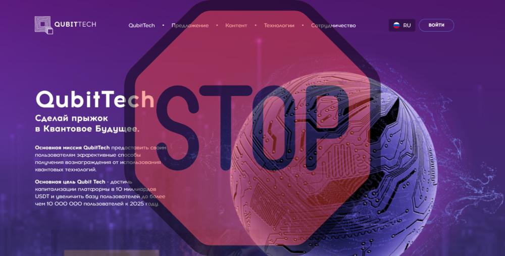 Qubittech, www.qubittech.ai