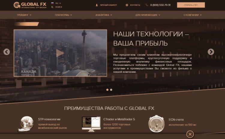 Global FX, global-fx.com