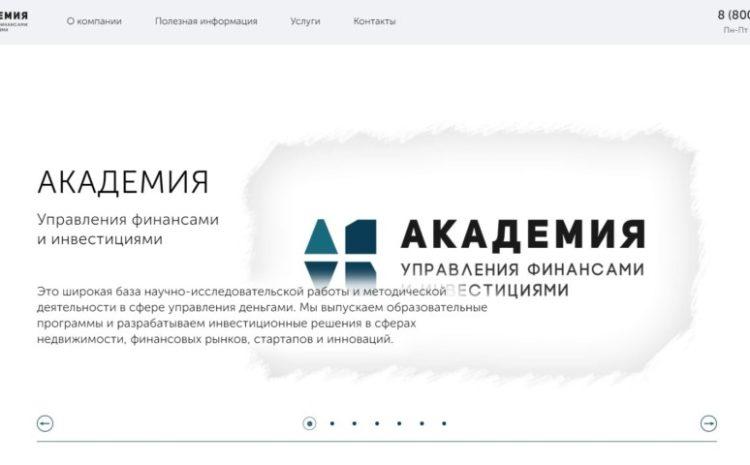 АУФИ, academybusiness.ru