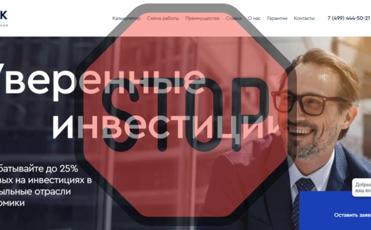 Финансовая компания Znak, fkznak.ru