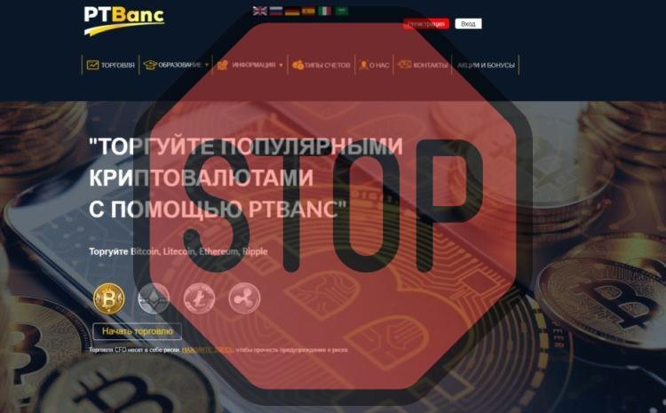 PtBanc, ptbanc.com