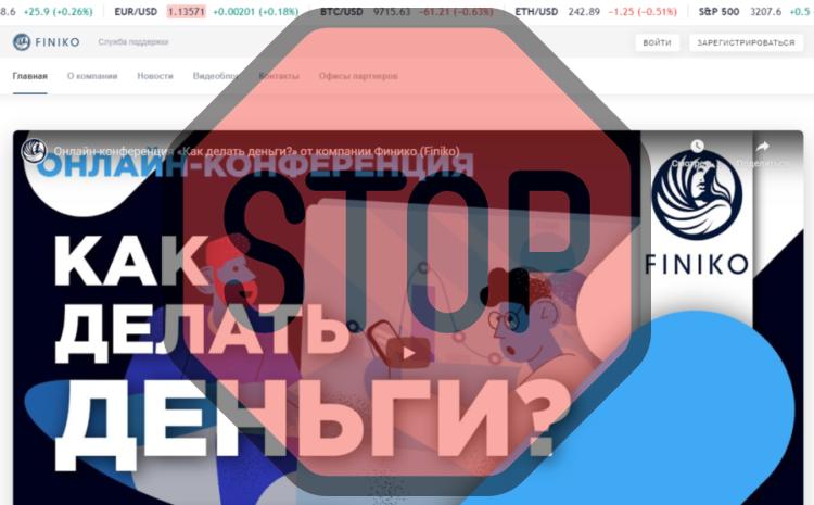 Finiko, finiko.ru