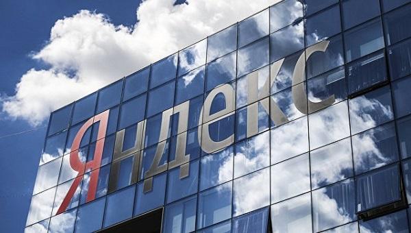 Где и как купить акции Яндекс: список бирж и брокеров, стоимость бумаг
