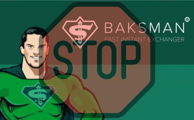 Обменный сервис Baksman, baksman.org