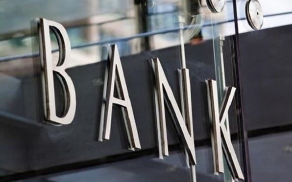 Как правильно выбрать банк для открытия вклада