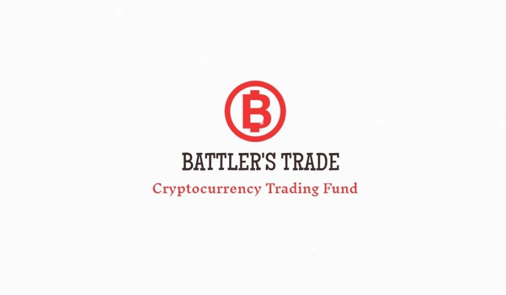 Battler's Trade, battler.trade