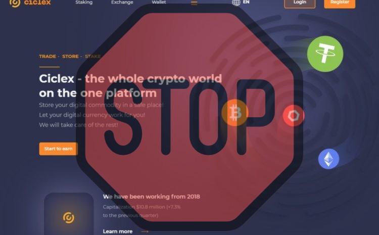Платформа хранения криптовалют Ciclex, ciclex.com
