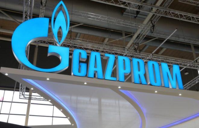 Где и как купить акции Газпрома