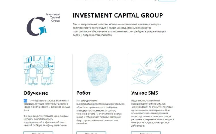 Investment Capital Group, icg-nsk.com