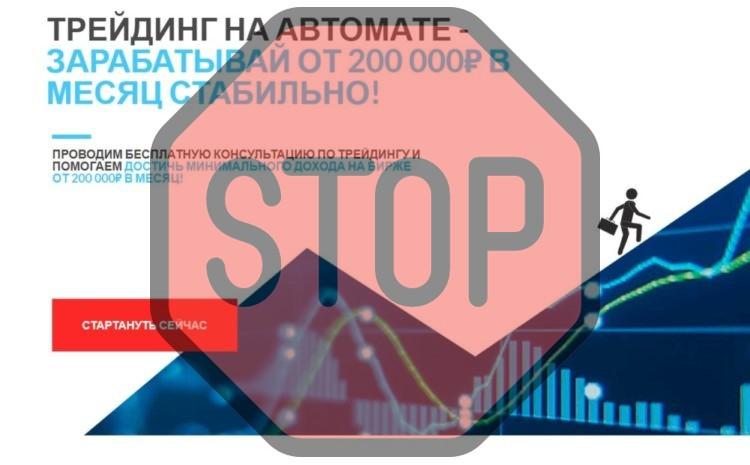 Бесплатная консультация инвестированию от Invest Success, invest-success.ru