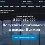 Парамайнекс Финанс