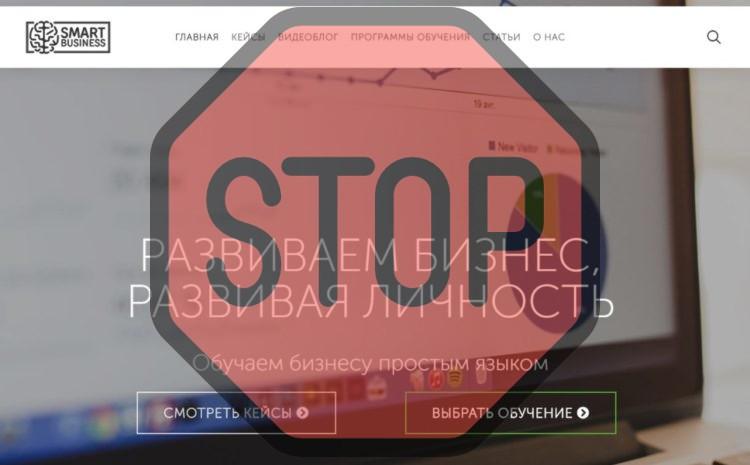 Онлайн-университет Smart business, smart-business.su
