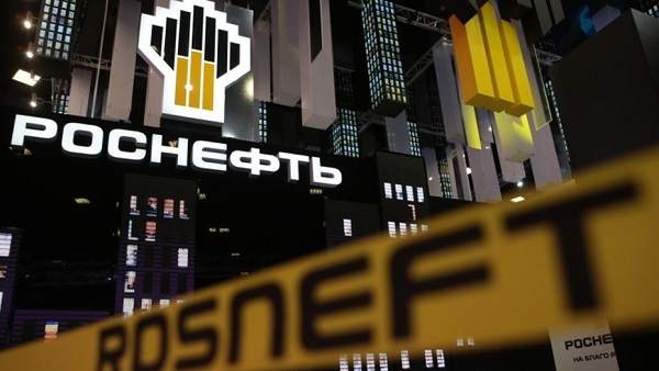 Изображение - Где купить акции роснефти физическому лицу цена rosneft-akcii-kompanii