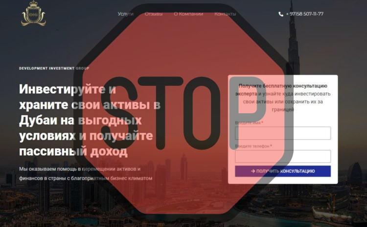 Инвестирование в активы Дубаи от Savemany или Invest development group, savemany.ru