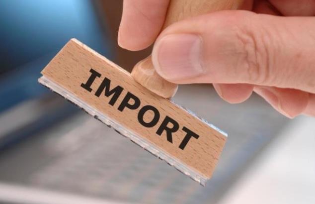 Таможенное оформление товаров из Китая, выбор брокера