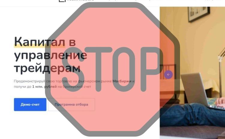 Реальные ли отзывы трейдеров о TeamTraders?teamtraders.ru
